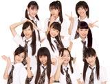 7月27日にニューシングルを発売する私立恵比寿中学
