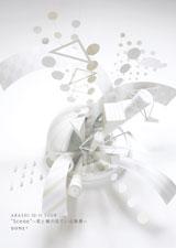 """嵐の最新ライブDVD『ARASHI 10-11 TOUR""""Scene""""〜君と僕の見ている風景〜 DOME+』(6月15日発売)"""