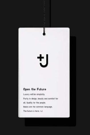 ユニクロのジル・サンダー氏デザインによるコレクションライン『プラスジェイ』商品タグ