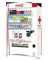 コカ・コーラと赤十字社のロゴがあしらわれた募金機能付きの自動販売機