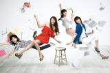 新ドラマ『華和家の四姉妹』(TBS系)に出演する(左から)川島海荷、観月ありさ、貫地谷しほり、吉瀬美智子 (C)TBS