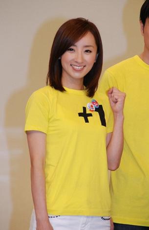 24時間テレビに出演した西尾由佳理