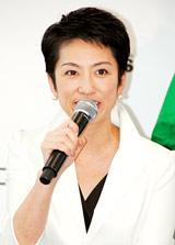 アディダスの『スポーツクールビズスタイル』発表記者会見に出席した蓮舫