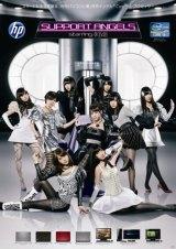 「HP SUPPORT ANGELS starring AKB48」キャンペーンメインビジュアル