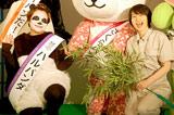 """『全日本パンダサミット2011』記者発表会に出席した""""ハルパンダ""""こと近藤春菜と箕輪はるか (C)ORICON DD inc."""
