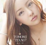 板野友美がソロ初の首位を獲得した「ふいに」(13日発売)