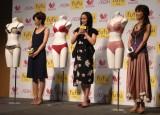 イオン×ワコールの新下着ブランド『fufu』発表会には女優でタレントの(右から)石野真子、国生さゆり、辺見えみりも登場 (C)ORICON DD inc.