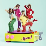 SPEEDの新曲「リトルダンサー」(8月10日)