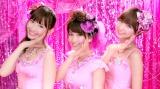 『ハイチオールB』の新CMに出演するAKB48、(左から)の小嶋陽菜、大島優子、篠田麻里子
