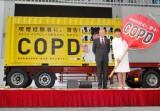 和田アキ子が出席した肺の生活習慣病COPD(慢性閉塞性肺疾患)の新CM記者発表会の模様 (C)ORICON DD inc.