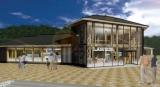 12日にオープンする「ローソン神石高原町店」イメージ