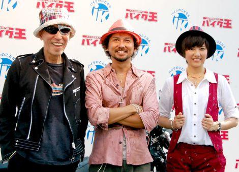 オートバイイベント『Fun to Ride!Meeting 2011』に出席した(左から)テリー伊藤、AKB48・宮澤佐江、DA PUMP・ISSA (C)ORICON DD inc.