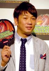 KONAMIソーシャルゲーム『ドラゴンコレクション』プレス発表\会に出席したTKO・木本武宏 (C)ORICON DD inc.