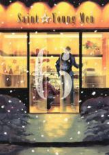 中村光氏『聖☆おにいさん』第6巻の表紙(講談社)