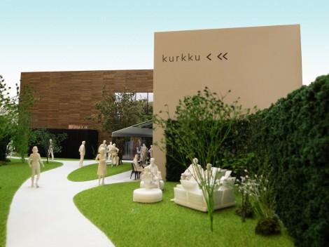 11月にオープン予定、大型商業施設『代々木VILLAGE』のイメージ