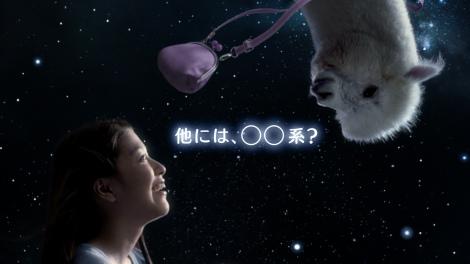 """クラレ「ミラバケッソ """"バリア系""""」篇CMカット"""