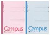 28年ぶりにロゴを刷新したコクヨの『キャンパスノート』
