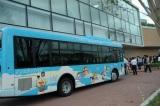 登戸駅とミュージアムの直通バス