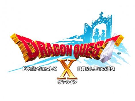 シリーズ最新作『ドラゴンクエスト X 目覚めし五つの種族 オンライン』公式ロゴ