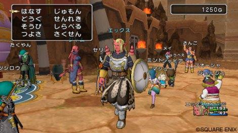 シリーズ最新作『ドラゴンクエスト X 目覚めし五つの種族 オンライン』のゲーム画面