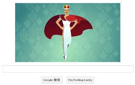 フレディ・マーキュリーさんの生誕65年周年を記念したgoogleロゴのアニメーション