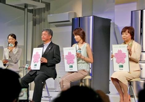 パナソニック『エコナビ』の発表\会に出席した吉瀬美智子 (C)ORICON DD inc.