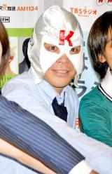 共同ラジオキャンペーン『はじめまして、ラジオです。』の制作発表に出席したK太郎 (C)ORICON DD inc.