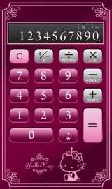 ハローキティのスマートフォン『007SH KT』に搭載されたオリジナルデザインの電卓