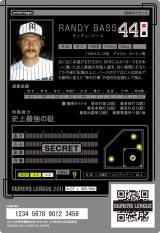 オンラインカードゲーム『プロ野球オーナーズリーグ』のランディ・バースのカード