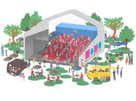 移動映画館「MoMO」のイメージイラスト 9月11日にオープニングイベントを開催