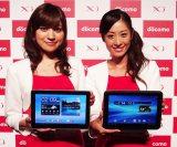 NTTドコモが発表した初の「Xi(クロッシィ)」対応タブレット端末2機種 (C)ORICON DD inc.