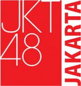 インドネシア・ジャカルタを拠点にしたJKT48プロジェクトが始動…AKB48初の海外姉妹グループが年末にも誕生