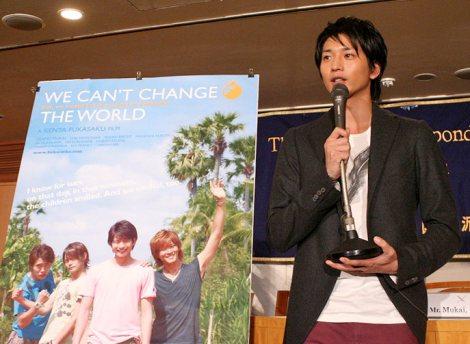 主演映画『僕たちは世界を変えることができない。』の海外メディア向け記者会見に出席した向井理 (C)ORICON DD inc.