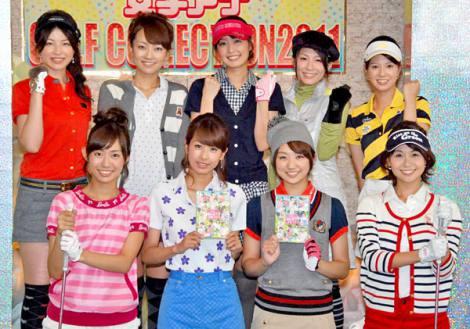 松村未央 Part14YouTube動画>6本 ->画像>446枚