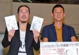 笑い飯(左から西田幸治、哲夫) (C)ORICON DD inc.