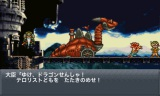 『SQUARE ENIX MARKET』で配信予定の『クロノ・トリガー』 (C)1995, 2008 SQUARE ENIX CO., LTD. All Rights Reserved. Illustration: (C)1995 BIRD STUDIO / SHUEISHA Story and Screenplay: (C)1995, 2008 ARMOR PROJECT / SQUARE ENIX