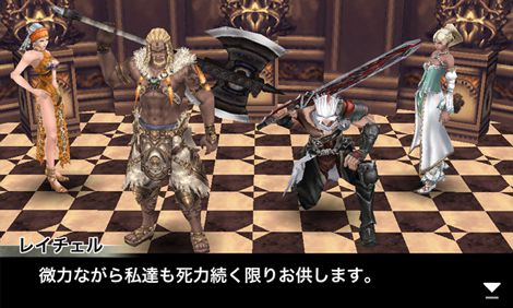 『SQUARE ENIX MARKET』で配信予定の『ケイオスリングス オメガ』 (C)SQUARE ENIX CO., LTD. All Rights Reserved.CHARACTER DESIGN: Yusuke Naora Developed by Media, Vision Inc.