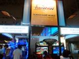 『東京ゲームショウ2011』、台湾ブースの様子 (C)ORICON DD inc.