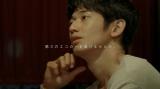瑛太が出演するCM「日本のどこかで 晩メシ」篇(ダイハツ工業)より