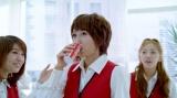 ワンダモーニングショットの新CMに出演するAKB48