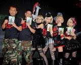 Xbox 360専用ソフト『Gears of War 3』の発売記念イベントに出席した(左から)FUJIWARA、椿鬼奴、あやまんJAPAN (C)ORICON DD inc.