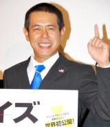 """""""オバマ似""""のデンジャラス・ノッチ (C)ORICON DD inc."""