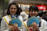 発売初日キャンペーンのため東京・西銀座チャンスセンターを訪れた「宝くじ幸運の女神」の(左から)上野小夜子さん、竹田瞳さん