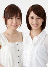 左から紺野あさ美アナ、植田萌子アナ
