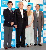 (左から)関根勤、野村元監督、栗山千明、東国原英夫氏 (C)ORICON DD inc.
