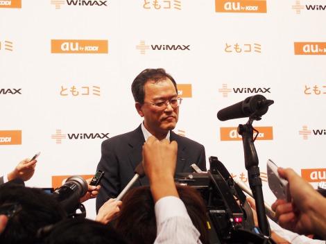 KDDI、2011年秋冬商品発表会。iPhone発売について「ノーコメント」 したKDDI田中社長。