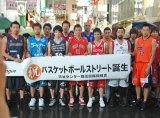 「バスケットボールストリート」誕生記念パレードに参加したbjリーグの選手たち (C)ORICON DD inc.