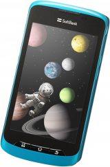 29日、ソフトバンクが発表した秋冬製品『STAR7 009Z』