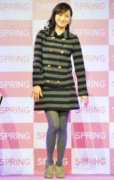 宝島社『SPRiNG』創刊15周年記念イベントにゲスト出演した広末涼子 (C)ORICON DD inc.