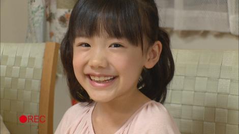 アデランスの新CMに出演する芦田愛菜